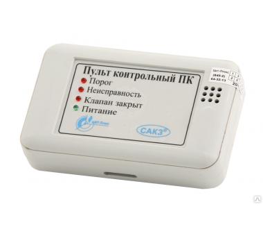Пункт контроля ПК-2 (ЦИТ)