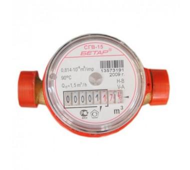 Купить Счетчик воды СГВ-15 (универсальный) БЕТАР в Новосибирске